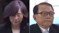 Liste noire : Cho et Kim comparaissent devant le procureur indépendant