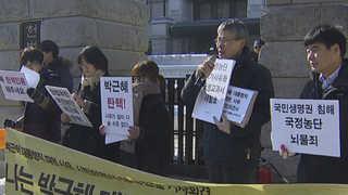 촛불집회 주최 측 '시민의견서' 4천여통 헌재 접수