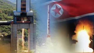 """북한 """"우리 ICBM 요격 시도는 곧 전쟁"""""""