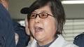 Obligan a la amiga de Park a someterse al interrogatorio por el escándalo de cor..
