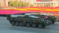 Corea del Norte está preparada para poner a prueba un ICBM 'en cualquier momento..