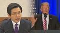 El presidente en funciones impulsa diálogos con Trump