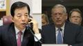 Los jefes de Defensa de Corea del Sur y EE. UU. reafirman el despliegue del THAA..