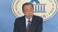 El exjefe de la ONU renuncia a su candidatura presidencial