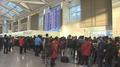 El número de surcoreanos que viajan al extranjero quintuplica al de los que viaj..