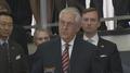 Tillerson dice que Corea del Sur ya está pagando 'grandes cantidades' por las tr..