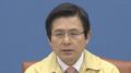El presidente en funciones ordena al Gobierno considerar la movilización de los ..