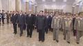 El líder norcoreano rinde homenaje a su difunto padre por el 75º aniversario de ..