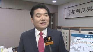 """[현장인터뷰] """"든든한 대통령 되겠다"""" 대권도전 원유철 의원"""
