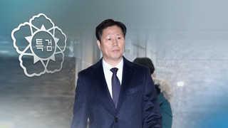"""'문고리 3인방' 안봉근 특검 출석…""""피의자 가능성"""""""