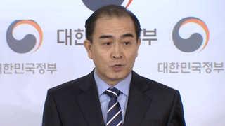 암살위험 1순위' 태영호, 공식활동 중단