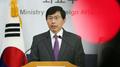 Corea del Sur condena enérgicamente a Japón por renovar sus reclamaciones sobre ..