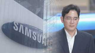 '설상가상' 삼성…총수 공백 이어 악재 잇따라