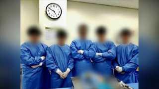 '해부용 시신 인증샷' 의사들에 과태료 50만원