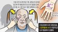Policía de Malasia: Se descubren rastros de un agente nervioso en el rostro de K..