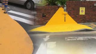 눈에 띄는 '옐로카펫'…어린이 교통사고 막는다