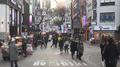 China prohíbe las ventas de viajes a Corea del Sur
