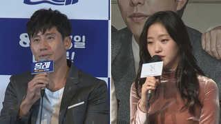 """[오늘의 연예가] 신하균ㆍ김고은, 8개월만에 결별…""""바쁜 일정 탓"""" 外"""