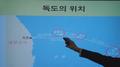 Corea del Sur protesta a Japón por su reclamación renovada sobre Dokdo en sus te..
