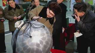 """""""북한 며칠내 추가 핵실험 가능성…미국 핵정찰기 급파"""""""