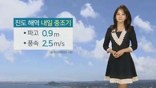 [날씨] 주말 전국 봄비…내일 낮 기온 약간 낮아