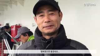 """[현장영상] 세월호 미수습자 가족들 """"안전한 인양 최우선"""""""