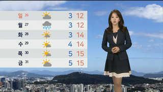 [날씨] 진도해역 오늘 중조기…주말 곳곳 봄비