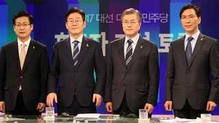 민주 '운명의 날' D-1…호남경선 막판 총력전