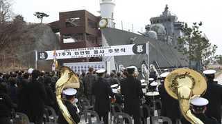 '천안함' 7주기…올해 한반도 정세 중대고비