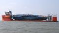 El ferri Sewol partirá al puerto de Mokpo esta semana