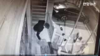 [현장영상] 식당에 기름 뿌리고 차량에 낙서한 10대들