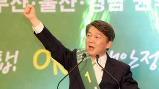 [속보] 안철수 PK 득표율 74.5%, 손학규 17.5%, 박주선 8...