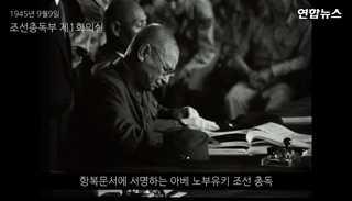 [현장영상] 1945년 9월 하늘에서 본 서울…해방직후 희귀항공영상 첫 ..