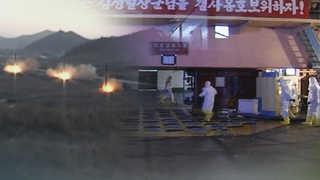 북한 6차 핵실험한다면…3~5발 동시에 터트리나