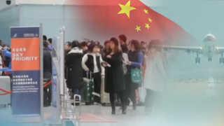 중국 '한국 관광' 금지하더니 북한ㆍ태국 여행 파격 지원