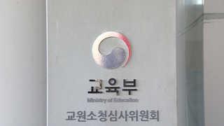 '제2의 정유라ㆍ장시호' 수두룩…특기생 학사관리 부실