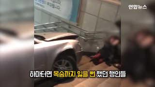 [현장영상] 교통사고 후 '재시동'…행인들 부상 입힌 만취운전자
