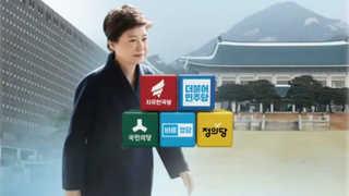 """""""박 전 대통령, 구속 불가피""""…한국당ㆍ바른정당 '침묵'"""