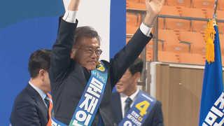 """[거두절미] 문재인, 호남 이어 충청까지 2연승…""""감사, 감사"""""""