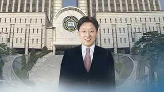 박근혜 전 대통령 운명 쥔 강부영 영장전담판사는