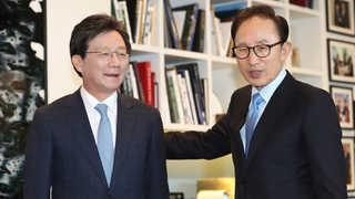 유승민, 이명박 전 대통령 예방