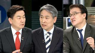 [뉴스특보] 박 전 대통령 '운명의 밤'…오늘 새벽 구속 여부 결론