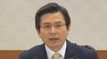 Hwang ordena al Ejército estar preparado para una 'respuesta inmediata' contra l..