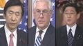 Los enviados nucleares de Corea del Sur, EE. UU. y Japón se reunirán esta semana..