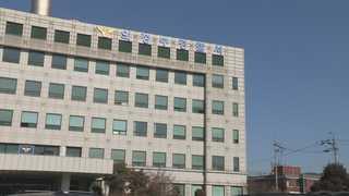 의정부서 대선후보 선거벽보 훼손 잇따라…경찰수사
