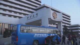 홍콩 여행사, 한반도 긴장에 북한 관광상품 판매 중단
