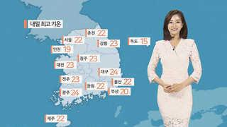 [날씨] 맑고 화창한 월요일…큰 일교차ㆍ자외선 주의