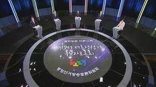 [라이브 이슈] 첫 선관위 토론회…'北 인권결의안ㆍ사드ㆍ洪 사퇴' 공방