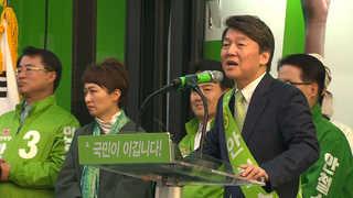 """안철수 호남서 유세 강행군…""""새로운 먹거리 DJ처럼 만들 것"""""""