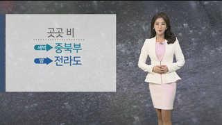 [날씨] 전국 흐림, 곳곳 비…미세먼지 '보통'